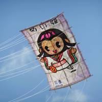 Flights of fancy at the Kitano Kite Festival