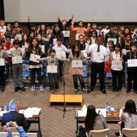 The 5th Japan Times Spelling Bee to be held March 22