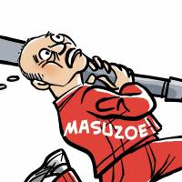 Masuzoe Torch