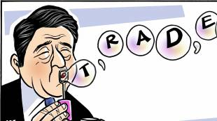 Abe's Deficit Bubbles