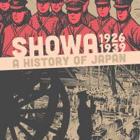 Drawing on the past reveals the Showa Era