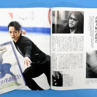 Pulped fiction: The February issue of Katei Gaho (Home Illustrated) features an interview with Mamoru Samuragochi (right) and a CD including music falsely credited to the composer. Distribution was halted after Takashi Niigaki claimed that he had written many of Samuragochi's scores. | KYODO