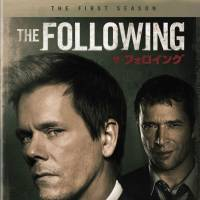 'The Following: The First Season'