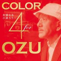 'Color 4 Ozu: Eien Naru Ozu Color (Color 4 Ozu: Forever Ozu Color)'