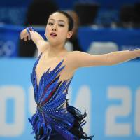 Figure skater Mao Asada, a two-time world champion, received criticism from former Prime Minister Yoshiro Mori after she placed 16th in the women's short program at the Sochi Olympics on Wednesday. | AFP-JIJI