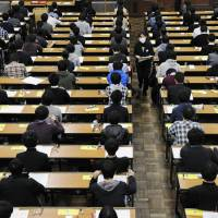 Rank and file: At this time of year students across the country are in the middle of what is known by students in Japan as juken jigoku (exam hell). | KYODO