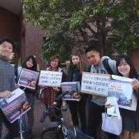 Taking to the streets:  Typhoon Haiyan FAST Fund and Relief Drive volunteers appeal for donations in  Tsukuba, Ibaraki Prefecture. | COURTESY OF SAKURA MAEZONO