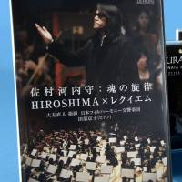 Fallen idol: Mamoru Samuragochi pens a manuscript in 2008. Above: His Symphony No. 1 'Hiroshima,' released in 2011, sold 147,000 CDs. | KYODO