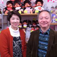 On the tourist trail: Former JAL flight attendant Mayumi  Terao speaks fluent English and is now learning Mandarin. Close to half of Toys Terao's customers are Chinese. | MICHAEL KLEINDL
