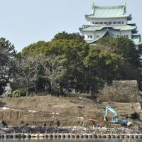 Nagoya Castle's 15-meter-high wall getting first renovation in 300 years