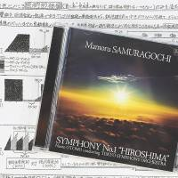 Riddle unraveled: The CD cover for Hiroshima Symphony is shown with a copy of Mamoru Samuragochi's instructions to composer Takashi Niigaki for writing piece. | KYODO