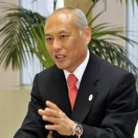 Disaster prep to be 2020 focus: Masuzoe