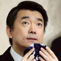 Hashimoto may face only a JCP candidate in election