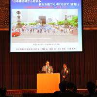 Nihonbashi highway is urged to go under