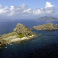 Some of the Senkaku Islands, which are claimed by China, are seen in September. | KYODO