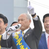 National or not, nuclear issue ranks high with Tokyo voters