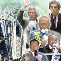Some of the players: Candidates contesting the Tokyo gubernatorial election include Morihiro Hosokawa (above right), Yoichi Masuzoe (center), Kenji Utsunomiya (below right) and Toshio Tamogami. Supporting Hosokawa's campaign is former Prime Minister Junichiro Koizumi (above left). | KYODO
