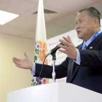 Yoshiro Mori, former prime minister and the president of the Tokyo Organizing Committee of the Olympic and Paralympic Games, speaks at a reception at the 2014 JOC Japan House in Sochi, Russia, on Feb. 10. | KYODO