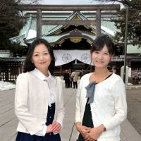 Pilgrims' progress: Model Junko Amo (left) and author Yuko Sanami visit Yasukuni Shrine on Thursday. | YOSHIAKI MIURA