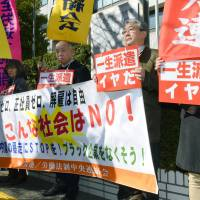 Feeling less secure: People protest a proposal to loosen regulations on hiring and firing temporary workers at a rally in front of the labor ministry Wednesday in Tokyo. | KYODO