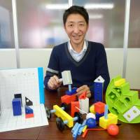 Building block creator seeks to spur kids' creativity