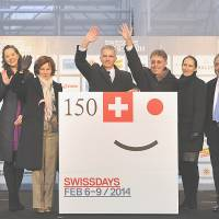 150 years of Swiss-Japanese friendship