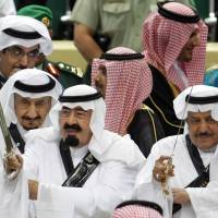 Saudi anti-terror law alarms activists
