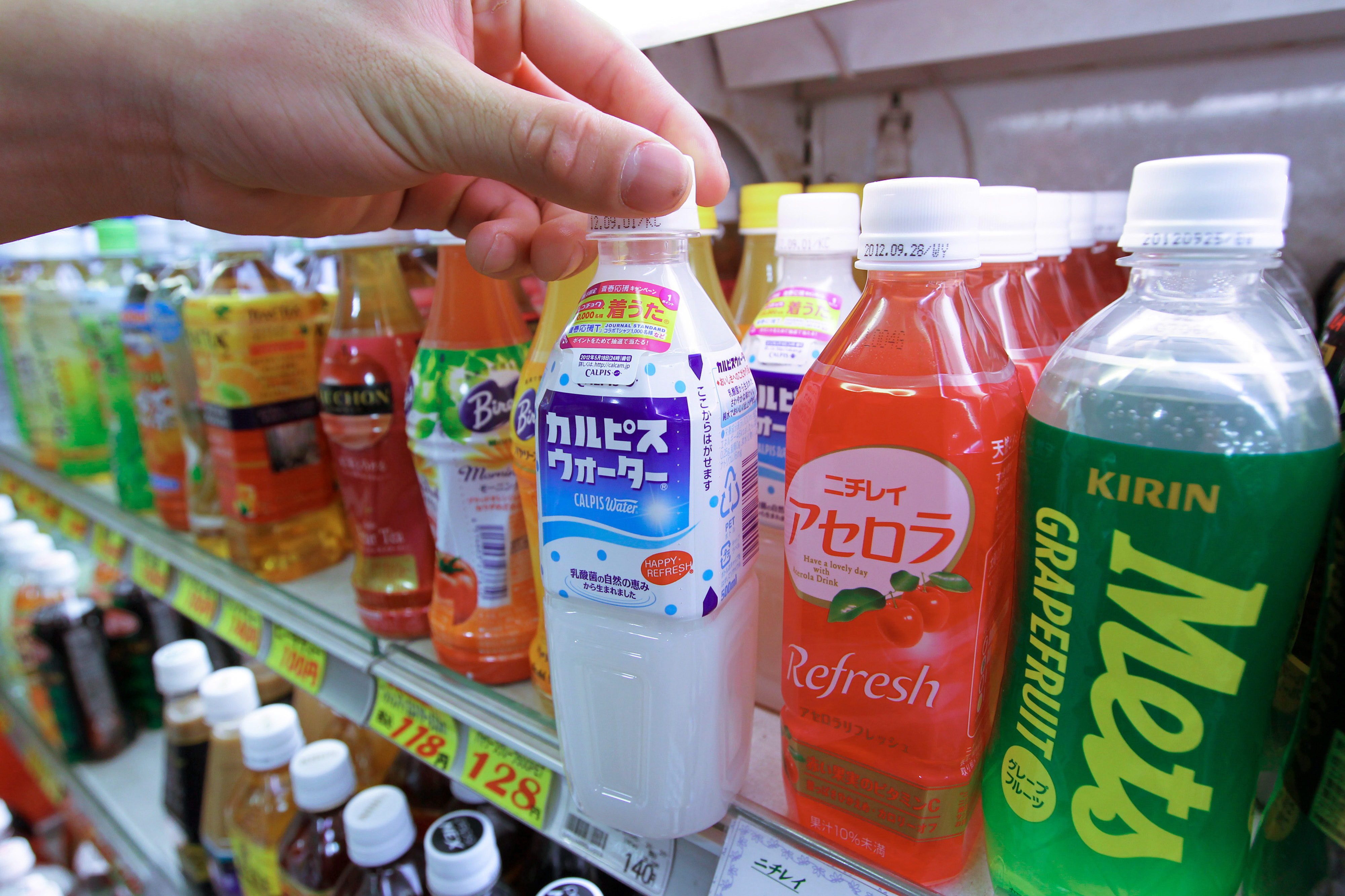 New management: A bottle of Calpis, now under Asahi Soft Drinks Co ...