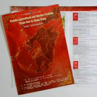 A brochure produced by the All-Kyushu Agriculture Business Promotion Council features strawberries and other farm products for an upcoming export promotion event in Hong Kong. | KYODO