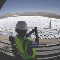 U.S. opens biggest solar thermal plant