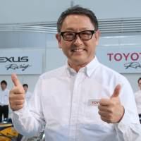 Toyota cash mountain draws calls for plants
