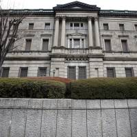 BOJ boost to loan programs seen as sign for more easing
