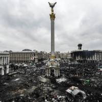 Scores killed in deadly Ukraine day of protest