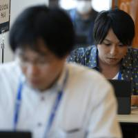 Record 12.8 billion cyberattacks seen in Japan last year