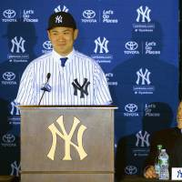 Yankees introduce Tanaka at news conference