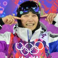 Fourth-place Uemura narrowly misses medal again