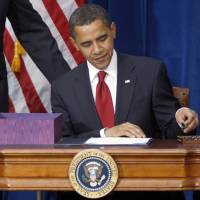 White House: Stimulus bill was key to U.S. recovery