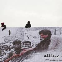Pivotal Afghan presidential campaign ready to begin