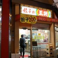 Time to eat: A customer enters a Gyoza no Osho outlet in the city of Osaka in December. The chain's president was gunned down earlier in the month. | KYODO