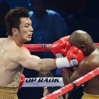 Murata earns fourth-round TKO