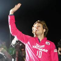 New arrival: Striker Diego Forlan is unveiled by Cerezo Osaka on Wednesday. | KYODO