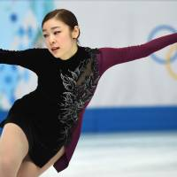 The final act: Yuna Kim was the last skater in the women's free program on Thursday in Sochi, Russia | AFP-JIJI