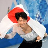 More to come: Yuzuru Hanyu says he's honored to represent Japan at the upcoming ISU World Figure Skating Championships next month in Saitama. | AFP-JIJI