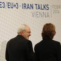 Iran nuke talks end on upbeat note, next round March 17