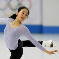 Mao gets to work in Sochi; expected to skate in team event