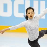 Mao's path to gold difficult, but not impossible
