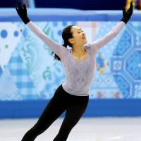 No pressure here: Mao Asada feels more relaxed than she did during her preparations for the Vancouver Games in 2010. | KYODO