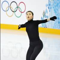 World stage: Kanako Murakami will be appearing at her first Winter Olympics in Sochi this week. | KYODO