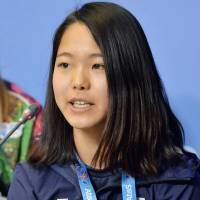 Japan ski jumpers arrive in Sochi with high hopes