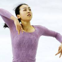 Aiming for perfection: Two-time world champion Mao Asada trains on Friday in Sochi, Russia. | KYODO